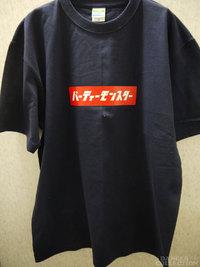 オリジナルTシャツ 2625-1.jpg