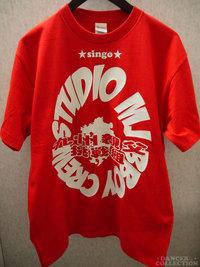 オリジナルTシャツ 2633-1.jpg