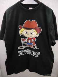 オリジナルTシャツ 2634-1.jpg