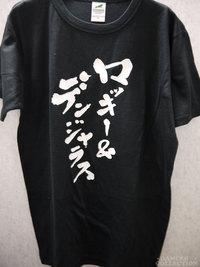 オリジナルTシャツ 2636-1.jpg