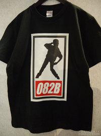 オリジナルTシャツ 2639-1.jpg