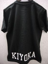 オリジナルTシャツ 2647-2.jpg