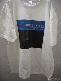 オリジナルTシャツ 2657-1.jpg
