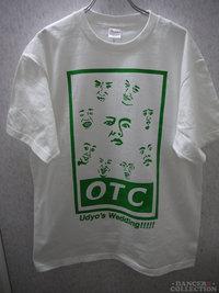 オリジナルTシャツ 2660-1.jpg