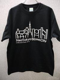 オリジナルTシャツ 2664-1.jpg