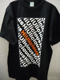 オリジナルTシャツ 2685-1.jpg