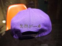 SNAPBACK CAP(刺繍) 2693-2.jpg