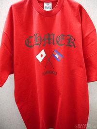 オリジナルTシャツ 2714-1.jpg