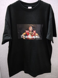 オリジナルTシャツ 2723-1.jpg