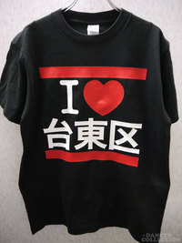 オリジナルTシャツ 2731-1.jpg