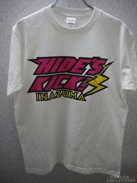 オリジナルTシャツ 2792-1.jpg