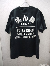 Tシャツ 280-2.jpg