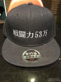 SNAPBACK CAP(刺繍) 2862-1.jpg