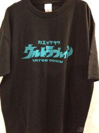 オリジナルTシャツ 2882-1.jpg