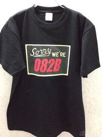 オリジナルTシャツ 2897-1.jpg