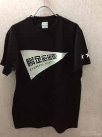 オリジナルTシャツ 2902-1.jpg