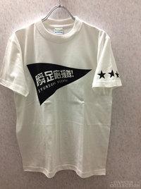 オリジナルTシャツ 2902-3.jpg