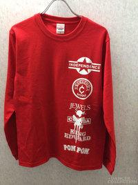 ロングスリーブTシャツ 2942-1.jpg