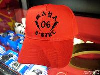 SNAPBACK CAP 349-1.jpg