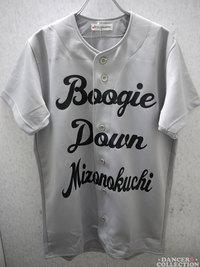ベースボールシャツ 507-1.jpg