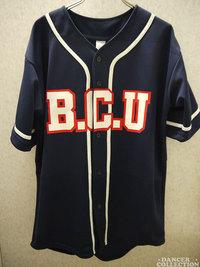 ベースボールシャツ 533-1.jpg