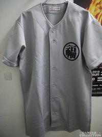 ベースボールシャツ 549-1.jpg
