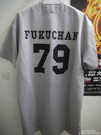 ベースボールシャツ 549-2.jpg