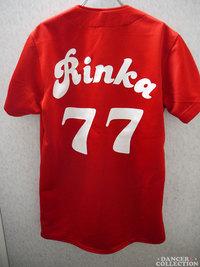 ベースボールシャツ 556-2.jpg