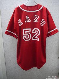 ベースボールシャツ 570-1.jpg