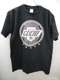 Tシャツ 687-1.jpg
