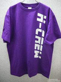 Tシャツ 688-1.jpg
